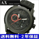 ARMANI EXCHANGE chronograph men watch armani exchange AX1212