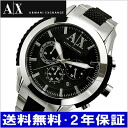 ARMANI EXCHANGE chronograph men watch armani exchange AX1214