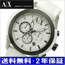 ARMANI EXCHANGE chronograph men watch armani exchange AX1225