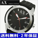 ARMANI EXCHANGE watch men / black armani exchange AX1226