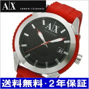 ARMANI EXCHANGE watch men / red armani exchange AX1227