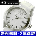 ARMANI EXCHANGE watch men / white armani exchange AX1229