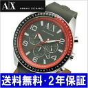 ARMANI EXCHANGE chronograph Mens Watches Armani Exchange AX1251