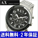 ARMANI EXCHANGE chronograph men watch AX1254