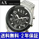ARMANI EXCHANGE chronograph mens watch AX1254