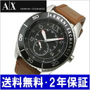 ARMANI EXCHANGE mens watch AX1261