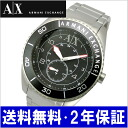 ARMANI EXCHANGE mens watch AX1263