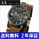 ARMANI EXCHANGE chronograph mens watch / leather belt AX1274