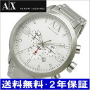 ARMANI EXCHANGE chronograph men watch AX1278