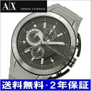 ARMANI EXCHANGE chronograph men watch armani exchange AX1403