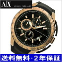 ARMANI EXCHANGE chronograph men watch / rubber belt armani exchange AX1406