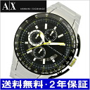ARMANI EXCHANGE chronograph men watch / stainless steel belt armani exchange AX1408