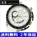 ARMANI EXCHANGE chronograph men watch / rubber belt white armani exchange AX1411