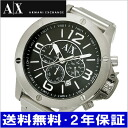 EXCHANGE chronograph men watch AX1501