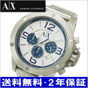 EXCHANGE chronograph mens watch AX1502