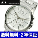EXCHANGE chronograph men watch AX2058