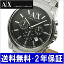 Armani exchange ARMANI EXCHANGE chronograph men watch AX2084