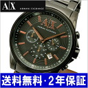 ARMANI EXCHANGE chronograph men watch cancer meta / pink gold AX2086