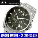 ARMANI EXCHANGE chronograph mens watch crystal index AX2092