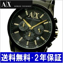 ARMANI EXCHANGE chronograph men watch black IP/ gold AX2094