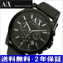 Armani exchange ARMANI EXCHANGE chronograph men watch / cowhide belt AX2098