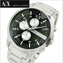 EXCHANGE chronograph mens watch AX2152-Armani Exchange