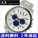 EXCHANGE chronograph men watch AX2500