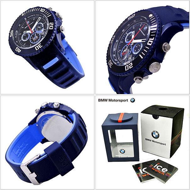 Bell Field Rakuten Global Market Ice Watch Watch Bmw