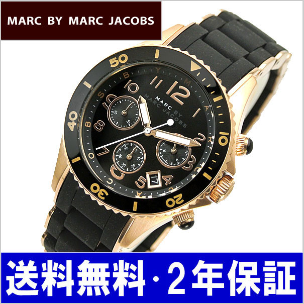 bell field rakuten global market marc by marc jacobs marc by as the second line of the designer s own brand mark jacobs collection summer collection was started in spring 2001 play out in pop but elegant design