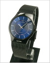 And ( Skagen ) in SKAGEN ultra slim mens watch 233LTMN titanium black IP Dial mesh belt-Navy letter 53% off