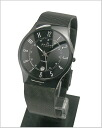 ( Skagen ) in SKAGEN ultra slim mens watch-51% off 233XLTMB titanium black IP (mesh belt black letter Edition)