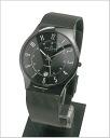 ( Skagen ) in SKAGEN ultra slim mens watch-51% off 233XLTMB titanium black IP (mesh belt black letter Edition)