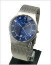 ( Skagen ) in SKAGEN men's watch ultra-slim titanium mesh belt-Navy clock face 51% off 233XLTTN