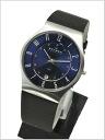 SKAGEN (scar gene) men's watch (leather belt blue clockface) 50%OFF 233XXLSLN SKAGEN (scar gene)