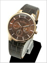 ( Skagen ) in SKAGEN mens watch multimedia calendar (leather belt Brown dial and pink) 37% 331XLRLDO