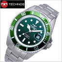 TECHNOS 10 standard atmosphere diver's watch (green / men) TAM629SM