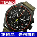 TIMEX (Timex) watch, intelligent quartz linear chronograph black clockface cowhide belt (regular article) T2P276