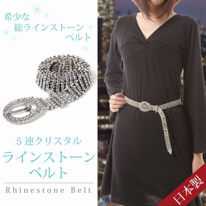 bell la bell Made in Japan belt shop  Rakuten Global Market: Hard ...