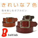 "clean coloring fun ""- cruel - couleur' seven ♪ basic double pine belt, square garrison buckle solid leather leather belt"