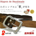 "Belt Shoppe! choose from 900 in Japan ""Nippon de Handmade, quality leather and buckle, leather craftsmen belt 1 book 1 book handmade, men's and women's basic leather belt MEN's Belt LADY's Belt"
