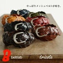 "MEN'S Belt LADY'S Belt which is the basic real leather belt that it is mesh belt ""tricote - トリコッテ -"" good leather beautiful color and straw of the store specializing in belts, or denim becomes fun in leather, mesh belt ♪ men of a simple buckle,"