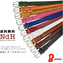 "A leatherworker is MEN'S Belt LADY'S Belt for real leather belt business of the Himeji leather in one belt one handicraft, men's Lady's in hand dyeing clean color, Japan of ten colors of store specializing in belts ♪ 900 kinds of ""Nippon de Handmade"
