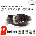 Store specializing in belts ♪ a lot of 980 kinds of various colors available, basic cowhide belt MEN'S Belt LADY'S Belt where everyday casual clothes become fun in the leather belt of the buckle which is Shin pull, men's Lady's to watch 細 clearly