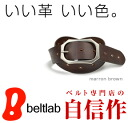 Belt Shoppe! choose from 900 type octagonal buckles is popular casual belt, nice leather 7 color soft leather, men's and women's everyday denim, fun and basic leather belt MEN's Belt LADY's Belt