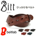"If a cowhide clean color is simple well, the style that the belt is new from a store specializing in ""Bitt - bit -"" belts is comfortable in the design of two of Malin, men's Lady's; arrive; real leather belt MEN'S Belt LADY'S Belt of the feeling"