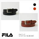 FILA business belt