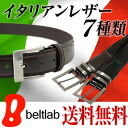 Belt Shoppe! choose from 900 type ◎ fun 7 design, Italian leather ♪ solid leather belt MEN's cowhide in a simple buckle, nice belt Shoppe for commuting'S Belt LADY's