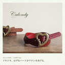 "Punching of dots many to a buckle of the ""calondy - Charon D -"" heart to dance, the real leather leather belt which it is said with moisture, and the nuance which is color ♪ adult, the feel of texture of the cowhide can enjoy"