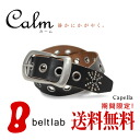 "Belt Shoppe! choose from 900 type ""Calm - Capella-' studs, stone, eyelet design ♪ buckles stick popular, men's and women's! In the material sense of good leather Horseshoe type buckle vintage studded belt MEN's Belt LADY's Belt"