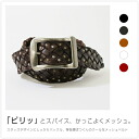 "Cool mesh belt Belt well excellent at a buckle, presence in a ""tricote - トリコッテ -"" studs design"